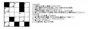 bokunazo-kitanazo-thanx-1
