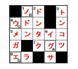 bokunazo-kitanazo-thanx-2