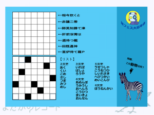 bokunazo-vol12-4