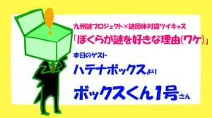 bokunazo-vol13-1