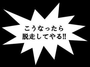 bokunazo-vol13-4