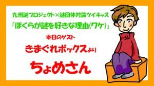 bokunazo-vol14-1