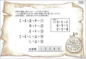 bokunazo-vol14-2