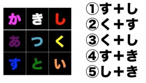 bokunazo-vol15-2