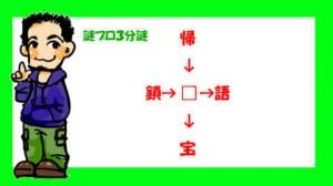 bokunazo-vol16-2