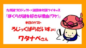 bokunazo-vol17-1