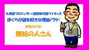 bokunazo-vol18-1
