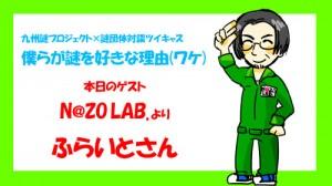 bokunazo-vol19-1