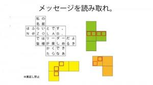 bokunazo-vol19-2