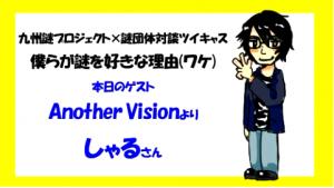 bokunazo-vol20-1