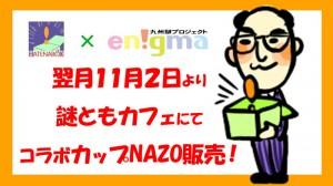 bokunazo-vol3-7