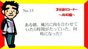 bokunazo-vol4-3
