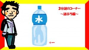 bokunazo-vol4-4