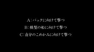 bokunazo-vol6-2