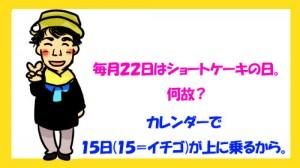 bokunazo-vol6-4
